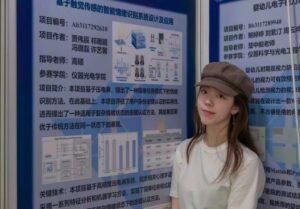 Yuqing Qi